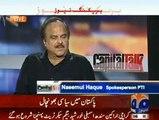 Naeem ul Haq Ridicules Farooq Sattar Allegations of Taking Over Karachi