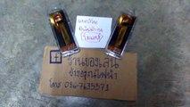 แบตลิโพM4แต่งแรงราคาถูกร้านของเล่นข้างอรุณไฟฟ้าจ.เพชรบุรี0867635571