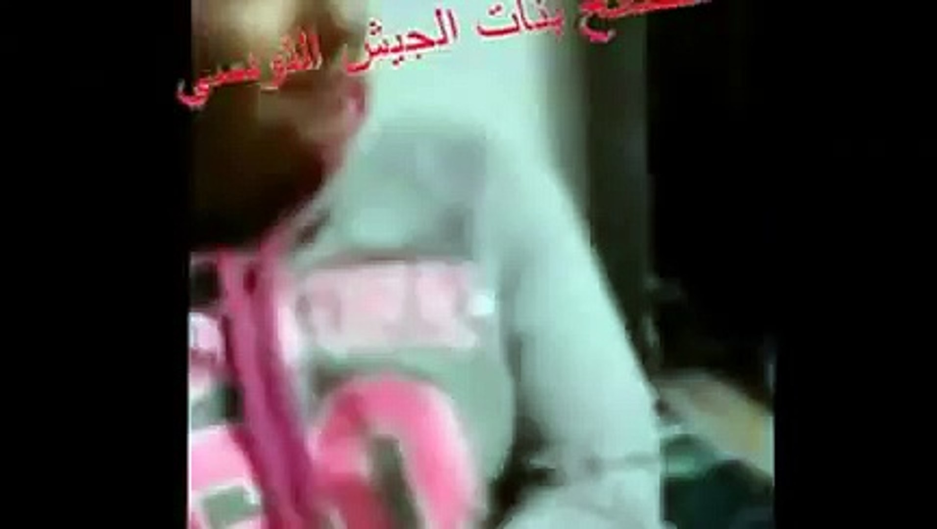 فضايح بنات العرب
