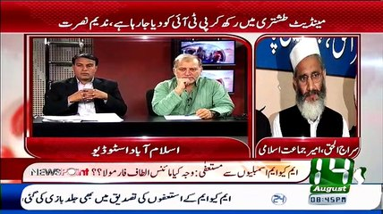 News Point - 12th August 2015