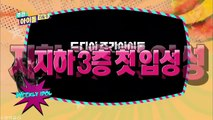[1080p HD] 150812 주간 아이돌 Weekly Idol - 소녀시대 Preview