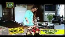 Guriya Rani Episode 67 Full on Ary Digital