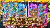 Dragon Ball Heroes Super trailer + gameplay GOku SUper saiyan god super saiyan vs Frieza GOld HD
