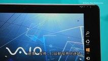 搭載 Windows 8 的 VAIO 電腦執行系統還原 | Sony 教學影片 - VAIO