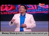 بنى آدم شو - أحمد آدم يرد على الهجوم من السيسى و بدلة السيسى فى خطاب الترشح