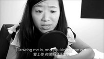 """""""All of Me"""" Chinese Cover by Evelyn Lee 中文改編翻唱 Chinese translated version"""