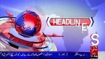 Headlines - 07:00AM - 13-08-15 - 92 News HD