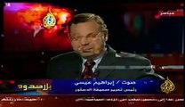 رشيد نيني في برنامج بلا حدود على قناة الجزيرة الجزء   5/7