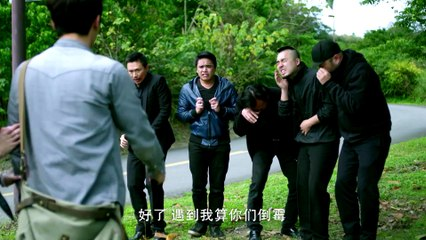校花的貼身高手 第4集 School Beautys Bodyguard Ep4