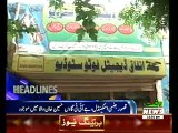 Waqtnews Headlines 11:00 AM 13 August 2015