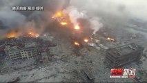 Les dégats de l'explosion de Tianjin filmés par un Drone... Impressionnant !