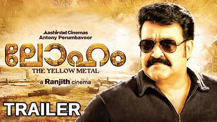 'Loham' Official Teaser | Mohanlal, Ranjith | Review