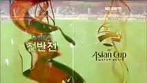 ASIAN CUP 2011 KOREA vs IRAN   Full Highlight