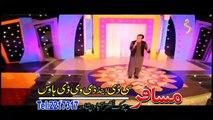 Pashto Song Hamayun Khan 2015 ¦ Da sta da Mene Oor