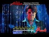 Pashto Song 2015 - Mehrubani ¦ Gul Panra - Hamayun Khan Best Song - Slow Music
