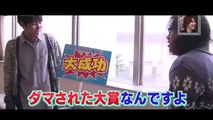 Japanese Prank   Hot Spring Prank  Hot Water Disappeared