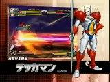 Tatsunoko Vs Capcom: Tatsunoko character's anime openings part 1
