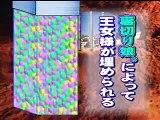 Morning Musume - Save the Princess - Abe Natsumi (1/2)