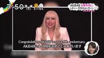 131209 Lady Gaga x AKB48 - AKB8周年 レディー・ガガが祝福