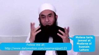 Molana tariq Jameel Bayan on Relationship of Husband & Wife