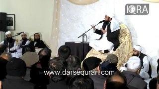 Qayamat Ke din kya hoga Bayan By Molana Tariq Jameel