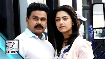 Two Countries On Location | Malayalam movie 2015 | Dileep | Mamtha Mohandas