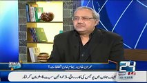 News About Reham Khan demanded 1 million dollars from Imran Khan for Divorce