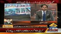 Zanjeer-e-Adal on Capital Tv – 30th October 2015