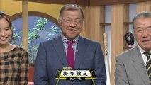 熱血!タイガース党 2015.10.30 掛布2軍監督