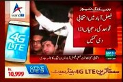 LG Polls: Violation of ecp code of conduct at Ch Sher Ali's rally in Faisalabad