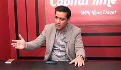 ڈاکٹر راجہ محمد آصف ،ایم ایس لنڈن ہسپتال اینڈ معروف قانون دان ملک جاوید اکبر ایڈووکیٹ کا خصوصی انٹرویو