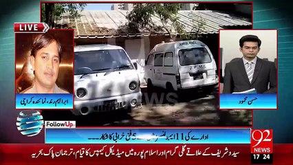 KHI: Biggest Hospital of Karachi is facing shortage of Ambulances 30-10-2015 - 92 News HD