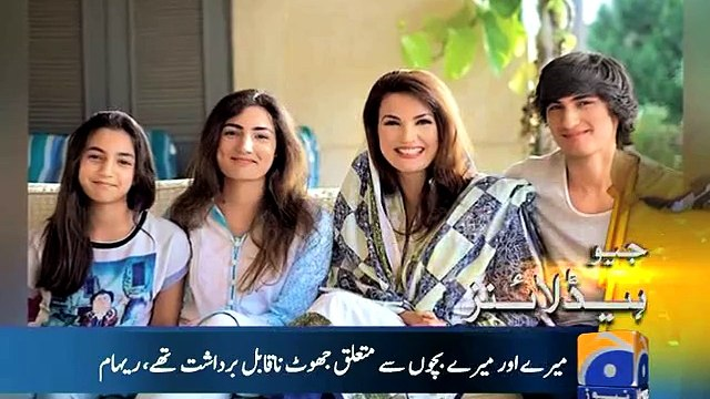 imran khan divorce to reham khan Geo News Headlines -