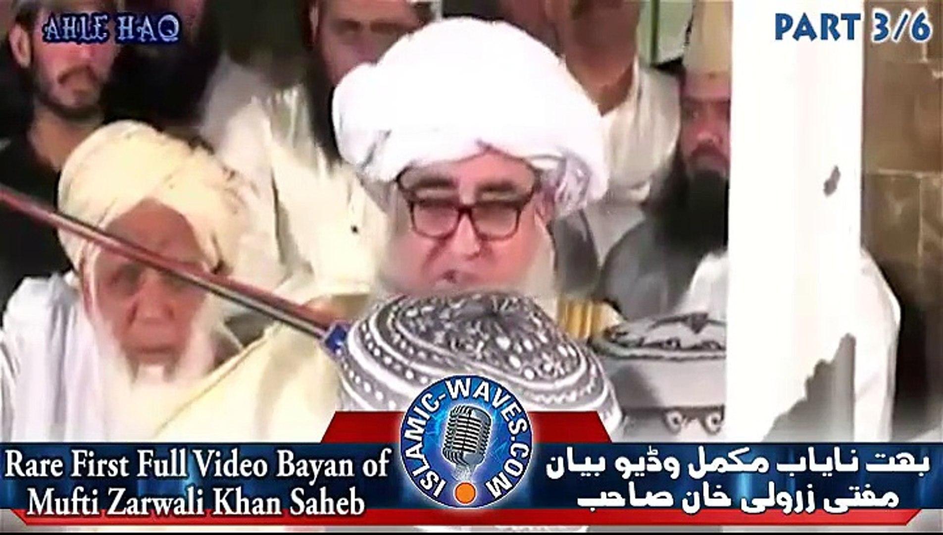 Zar Wali Khan