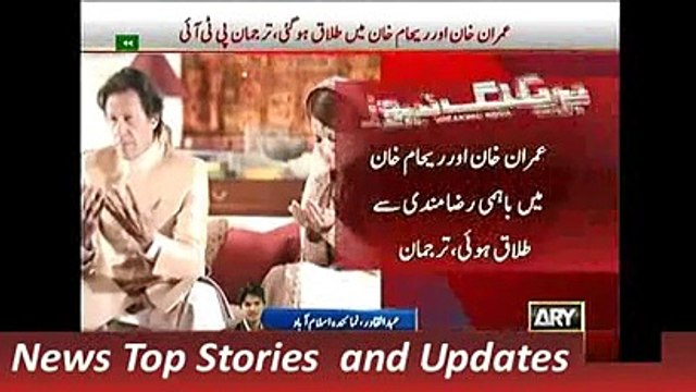 Imran-Khan-divorce-to-Reham-Khan-Hidden-Story-Exposed-Headlines-30-October-2015