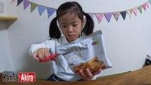 番外編☆Akiraのひとりで動画5 This is part 5 of Akiras videos by herself.