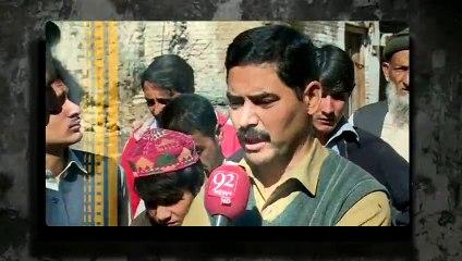 Andher Nagri Promo - 30-10-2015 - 92 News HD