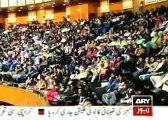 Zaid Hamid Wake Up Pakistan (Isd ) Eps Part 3 Of 3