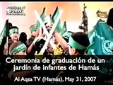 CONOZCA A LOS PALESTINOS (video 9)  CEREMONIA DE GRADUACIÓN DE JARDÍN DE INFANTES DE PALESTINA