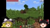 【マインクラフトPE】AGRICULTURE LIFE Part.1