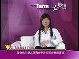 一Tann一點英語2 Dr.Amanda Tann
