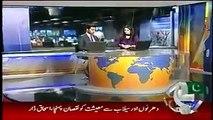 News Headlines Collection Today Pakistan December 2, 2014 Geo News, AAJ News, Samaa News