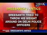 IPL Spot Fixing: How Sreesanth was arrested?