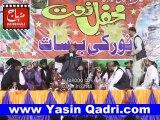 Message Of Minhaj-ul-Quran By Allama Muhammad Yasin Qadri