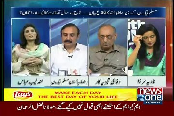 10 PM With Nadia Mirza - 17th August 2015