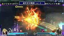 Dissidia: Final Fantasy - Cloud (AC) vs. Gabranth