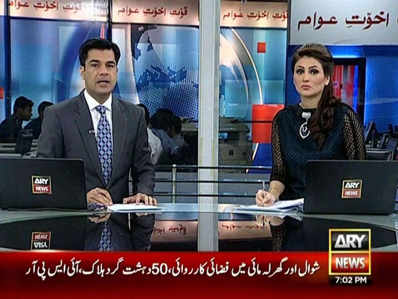 Air strikes kill 50 militants in Shawal