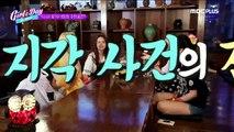 150817 MBC MUSIC Girl's Day's One Fine Day E03 (FULL) HDTV.H264