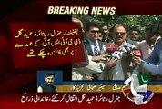 Saleem Safi Negative Response On Hameed Gul Death
