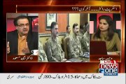 Why Nawaz Sharif did not go to Gen Hameed Gul's Funeral
